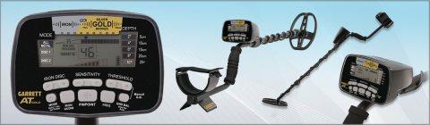 جهاز AT GOLD لكشف الذهب الخام والمعادن بأفضل سعر مع التوصيل - شركة بي ار دبي
