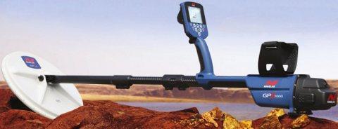 جهاز GPZ 7000 الأفضل عالمياً كاشف الذهب الخام والمعادن بأفضل سعر مع التوصيل