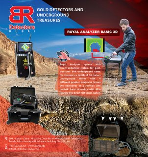 Gold Detector, Metals, Caves and Spaces Royal Basic from BR Dubai