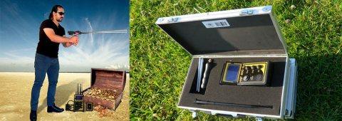 جهاز كشف الذهب MF1100A