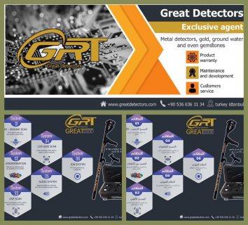 اجهزه الكشف عن الذهب والدفائن 2018 جريت great 5000 للاتصال : 00905366363134