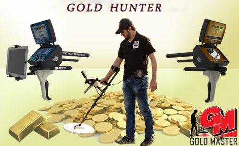 جهاز كشف الذهب فى جيبوتى 2018  جهاز Gold Hunter New Version