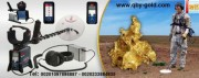 اجهزة لكشف الذهب الخام www.qby-gold.com - 00201097898887