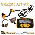جهاز كشف الذهب والمعادن جاريت ايس 400   Garrett ACE 400
